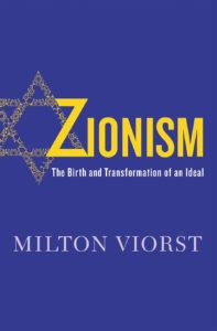 Zionism-cover-Viorst